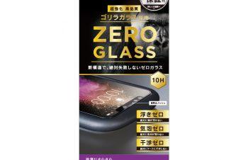 iPhone 11/ XR 絶対気泡が入らない反射防止 フレームゴリラガラス