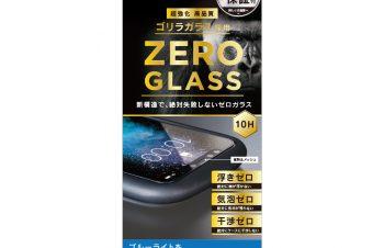 iPhone 11/ XR 絶対気泡が入らないブルーライト低減フレームゴリラガラス