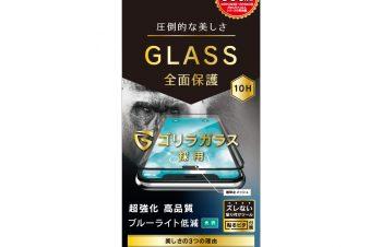 iPhone 11/ XR ゴリラガラス ブルーライト低減 立体成型シームレスガラス