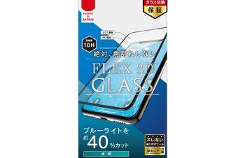 iPhone 11/ XR [FLEX 3D] ブルーライト低減 複合フレームガラス