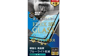 iPhone 11/ XR [FLEX 3D] ゴリラガラス ブルーライト低減 複合フレーム