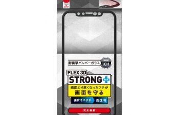 【予約製品】iPhone 11 [FLEX 3D STRONG+] 耐衝撃バンパーフレームガラス