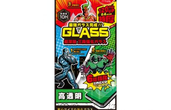 iPhone 11/ XR 特厚 超深層3段強化ガラス