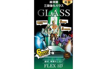 iPhone 11/ XR [FLEX 3D] 複合フレームガラス 超深層3段強化ガラス