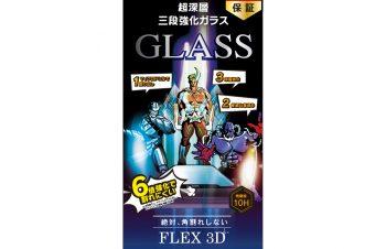 iPhone 11/ XR [FLEX 3D] 複合フレームガラス ブルーライト低減 超深層3段強化ガラス