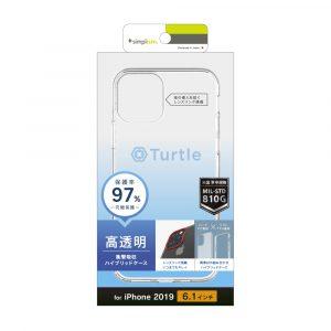 iPhone 11 [Turtle] ハイブリッドケース