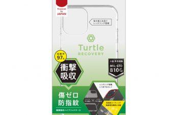【予約製品】iPhone 11 [Turtle] 耐傷防指紋ハイブリッドケース