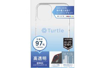 非公開: iPhone 11 [Turtle] ハイブリッドケース(レンズリングセット)