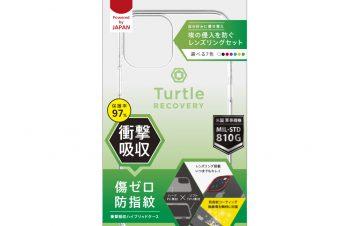 iPhone 11 [Turtle] 耐傷防指紋ハイブリッドケース