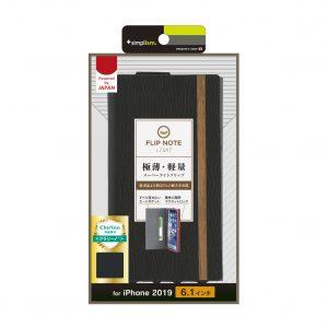iPhone 11 [FlipNote Light] 極薄軽量 クラリーノフリップノートケース
