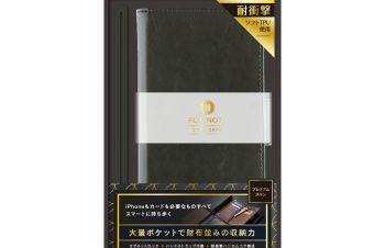 iPhone 11 [FlipNote] カードバンク フリップノートケース