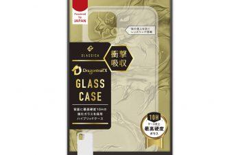 iPhone 11 [GLASSICA] 背面ガラスケース(Dragontrail X)