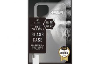 iPhone 11 [GLASSICA] 背面ガラスケース(ゴリラガラス)