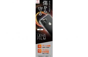 iPhone 11 Pro Max レンズ保護フィルム 傷がつかない自己治癒 2セット 高透明