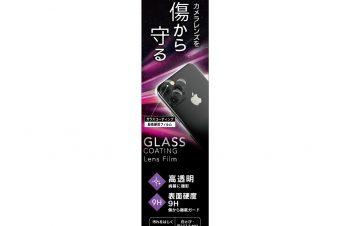 iPhone 11 Pro Max レンズ保護ガラスコーティングフィルム 高透明