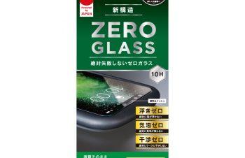iPhone 11 Pro Max/ XS Max 絶対気泡が入らないフレームガラス