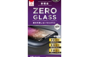 【予約製品】iPhone 11 Pro Max 絶対気泡が入らない反射防止 フレームガラス