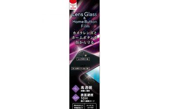 iPhone 8 / 7 レンズ保護ガラス、指紋センサー保護フィルム 4枚セット 高透明