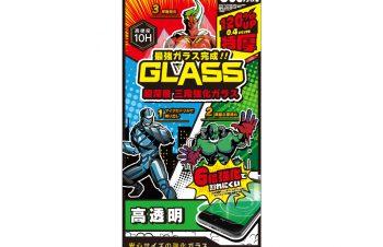 iPhone 8 / 7 / 6s / 6 特厚 超深層3段強化ガラス