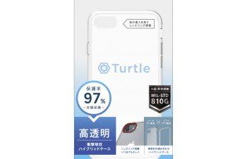 iPhone 8 / 7 / 6s / 6 [Turtle] ハイブリッドケース 埃ガード
