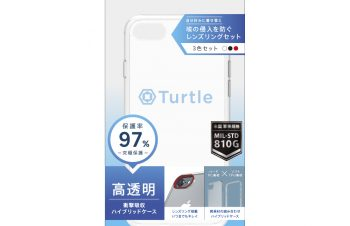 iPhone 8 / 7 / 6s / 6 [Turtle] ハイブリッドケース 埃ガード(レンズリングセット)