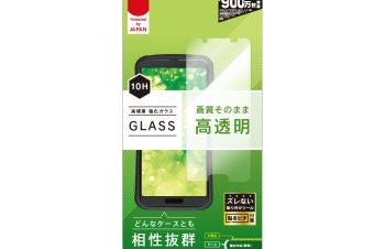 AQUOS sense3 / sense3 lite 高透明 液晶保護強化ガラス
