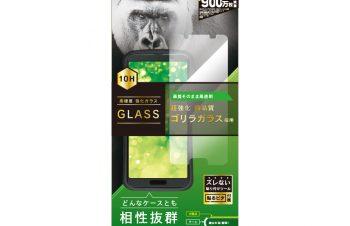AQUOS sense3 / sense3 lite 高透明 ゴリラガラス 液晶保護強化ガラス