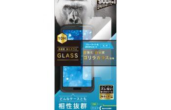 AQUOS sense3 / sense3 lite ブルーライト低減 ゴリラガラス 液晶保護強化ガラス