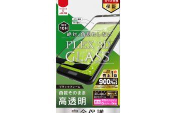 AQUOS sense3 / sense3 lite [FLEX 3D] 高透明 立体成型フレームガラス
