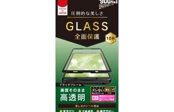 AQUOS sense3 / sense3 lite 高透明 立体成型シームレスガラス