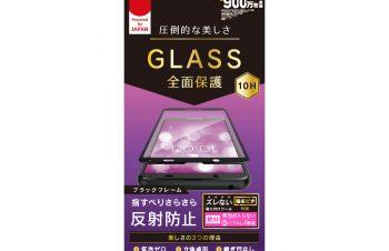 AQUOS sense3 / sense3 lite 反射防止 立体成型シームレスガラス