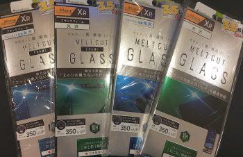 『割れないガラスプロテクター』を目指して