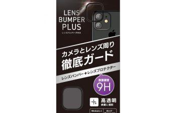 iPhone 11 [Lens Bumper Plus] カメラレンズ保護アルミフレーム&ガラスコーティングフィルムセット