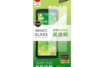 Xperia 5 高透明 画面保護強化ガラス