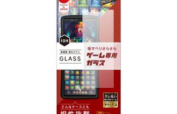Xperia 5 反射防止 画面保護強化ガラス ゲーム専用