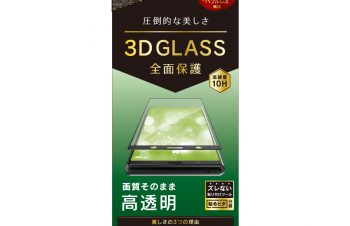 Xperia 5 高透明 立体成型シームレスガラス