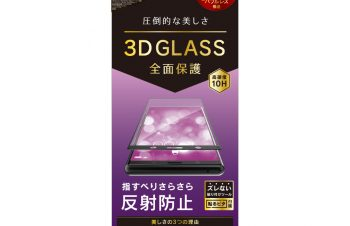 Xperia 5 反射防止 立体成型シームレスガラス