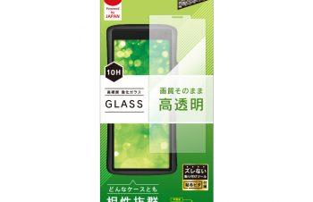 Xperia 8 高透明 画面保護強化ガラス