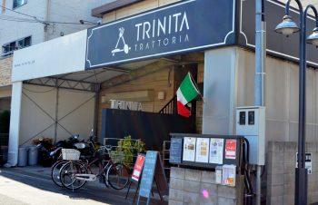 【新座市】イタリアンレストラン「トラットリア・トリニータ」は新座のIT企業がやっていた!