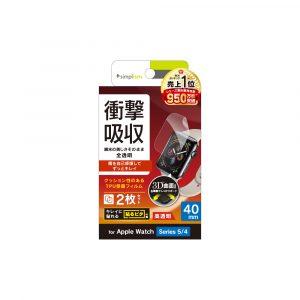 Apple Watch Series 6/5/4/SE(40mm)全画面保護自己治癒フィルム 2枚セット 高透明