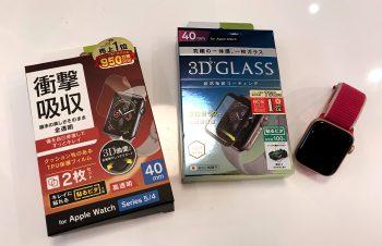 Apple Watchを保護するフィルムとガラス、どっちがいい?