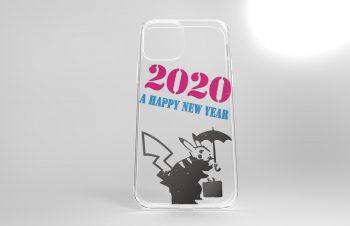 2020年も新製品が目白押し!