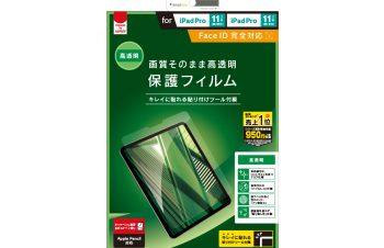 iPad Pro 11インチ(第1世代・第2世代)高透明 液晶保護フィルム