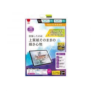iPad Pro 11インチ(第1世代&第2世代&第3世代) / iPad Pro 11インチ / iPad Air 10.9インチ 上質紙そのままの書き心地 液晶保護フィルム