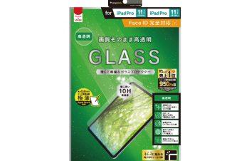 【予約製品】iPad Pro 11インチ(第2世代) / iPad Pro 11インチ 高透明 極薄軽量 液晶保護強化ガラス