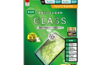 iPad Pro 12.9インチ(第4世代) / iPad Pro 12.9インチ(第3世代) 高透明 極薄軽量 液晶保護強化ガラス