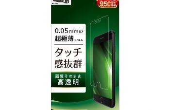 iPhone SE(第2世代)/8/7/6s/6 超極薄 画面保護フィルム 高透明