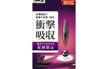 iPhone SE(第2世代)/8/7/6s/6 衝撃吸収 画面保護フィルム 反射防止