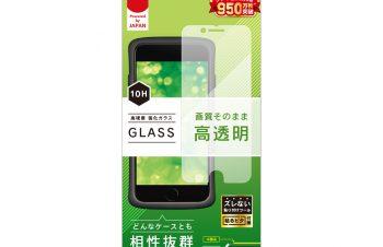 iPhone SE(第2世代)/8/7/6s/6 高透明 画面保護強化ガラス