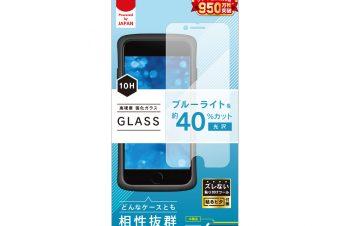 iPhone SE(第2世代)/8/7/6s/6 ブルーライト低減 画面保護強化ガラス